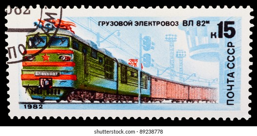 USSR - CIRCA 1982: A stamp printed by USSR shows train, series, circa 1982