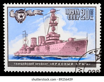 USSR - CIRCA 1982: a stamp printed by USSR shows image of a warship, series, circa 1982
