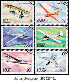 """USSR - CIRCA 1982: Stamps printed in USSR (Russia) shows various Gliders, from the series """"History of the Soviet Gliding"""", circa 1982"""