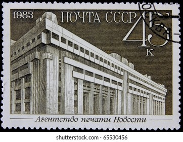 USSR - CIRCA 1983: A post stamp printed in USSR shows Moscow building of press agency News, circa 1983