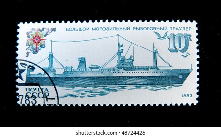 USSR - CIRCA 1983: A postage stamp printed in the USSR shows image the history of development industrial marine sea fleet, ship, circa 1983