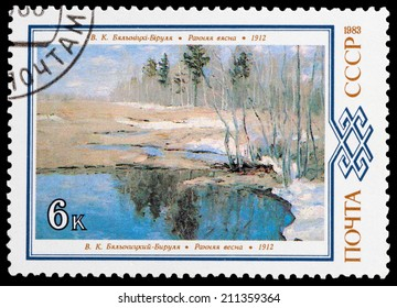 USSR - CIRCA 1983: The postal stamp printed in USSR is shown Early Spring, CIRCA 1983