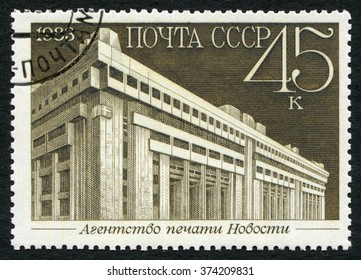 "USSR - CIRCA 1983: A stamp printed in USSR, shows the building of the press agency ""Novosti"", circa 1983"