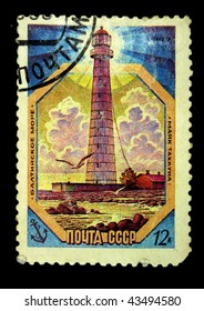 USSR - CIRCA 1983: A stamp printed in the USSR shows Lighthouse Takhuna on Baltick sea - Estonia, circa 1983