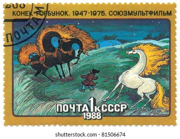 USSR - CIRCA 1983: stamp printed in USSR, shows Little Humpback Horse, series Animated Soviet Cartoons, circa 1983