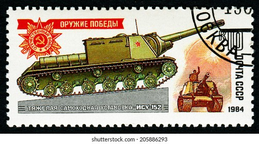 USSR - CIRCA 1984: postage stamp show Russian self-propelled gun ISU-152, circa 1984