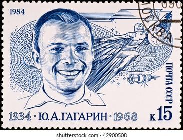USSR - CIRCA 1984: postage stamp shows first russian spaceman Yuri Gagarin, circa 1984