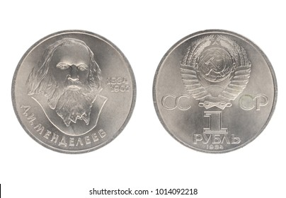USSR - CIRCA 1984: Set of commemorative the USSR coin in 1984, the nominal value of 1 ruble with the image of the Russian scientist Dmitri Ivanovich Mendeleev. Isolate on white background