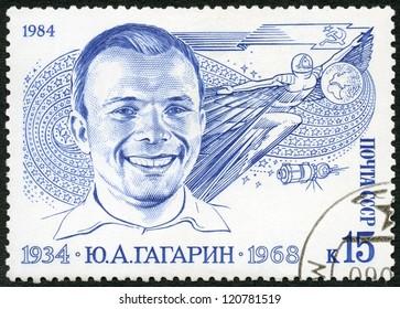 USSR - CIRCA 1984: A stamp printed in USSR shows Portrait of Yuri Gagarin (1934-1968), Vostok, circa 1984