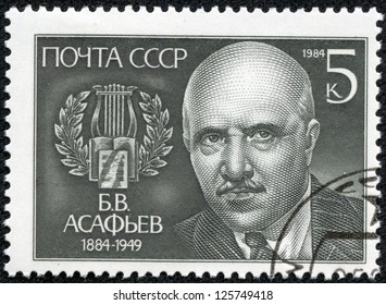"""USSR - CIRCA 1984: stamp printed in USSR (Russia) shows portrait of Asafev - Russian composer with inscription """"B. V. Asafev, 1884 - 1949"""", from series """"Birth Centenary of Boris Asafev"""", circa 1984"""
