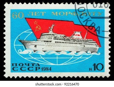USSR - CIRCA 1984: the stamp printed on USSR shows 60 years to the navy, circa 1984