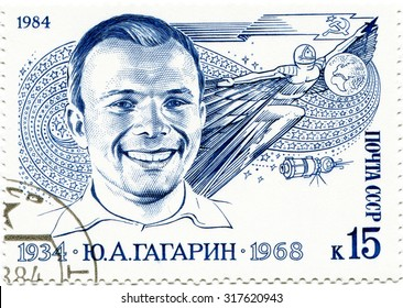USSR - circa 1984: USSR stamps issued circa 1984, is dedicated to the first cosmonaut Yuri Alekseyevich Gagarin