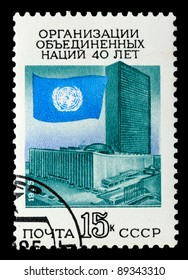 USSR - CIRCA 1985: The postage stamp printed in USSR shows the united nations (40 years) organization, circa 1985