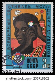 USSR - CIRCA 1985: Postage stamps printed in the USSR, is dedicated to the 12th Festival of Youth and Students in Moscow, circa 1985