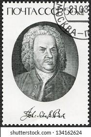 USSR - CIRCA 1985: A stamp printed in USSR shows Johann Sebastian Bach (1685-1750), Composer, circa 1985