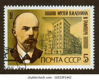 USSR - CIRCA 1985:  A stamp printed in USSR (Russia) shows Portrait of Lenin and Lenin Museum, Tampere, Finland, series 115th Birth Anniversary of Lenin.