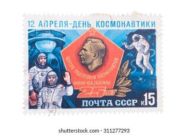 USSR - CIRCA 1985: A stamp printed in USSR, shows Yuri Gagarin, Center Gagarin Cosmonaut Training , April 12 Day of Cosmonautics, circa 1985