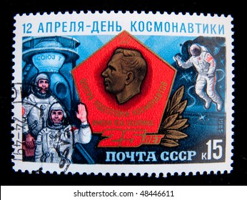 USSR - CIRCA 1985: A stamp printed in the USSR shows portrait of Yuri Gagarin, the world's first astronaut, circa 1985. Large space series