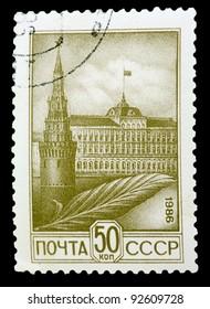 USSR -CIRCA 1986: City of Moscow, capital of Soviet Union - Kremlin, circa 1986