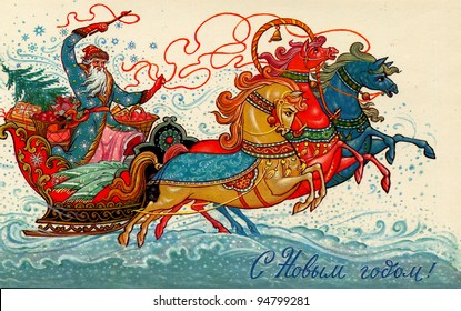 USSR  - CIRCA 1986: Postcard shows draw by artist Andrianov - Santa Claus on a sleigh pulled by three horses, circa 1986. Russia text: Happy New Year!