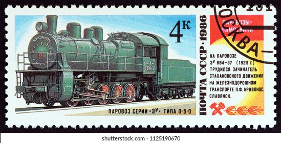 "USSR - CIRCA 1986: A stamp printed in USSR from the ""Steam Locomotive as Monuments"" issue shows Class Eu No. 684-37, Slavyansk, circa 1986."