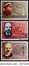USSR - CIRCA 1986: A stamp printed in the USSR shows portrait of Lenin and Museum, circa 1986