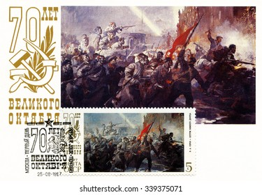 USSR - circa 1987: a postage stamp, card and special cancellation was released by the Soviet Union circa 1987, dedicated to the great October Revolution of 1917