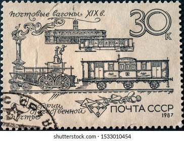 USSR - CIRCA 1987: A Stamp printed in the USSR shows postal wagons XIX century