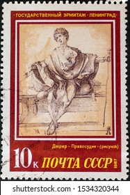 "USSR - CIRCA 1987: A stamp printed in USSR, shows painting artist Albrecht Durer ""Justice"""