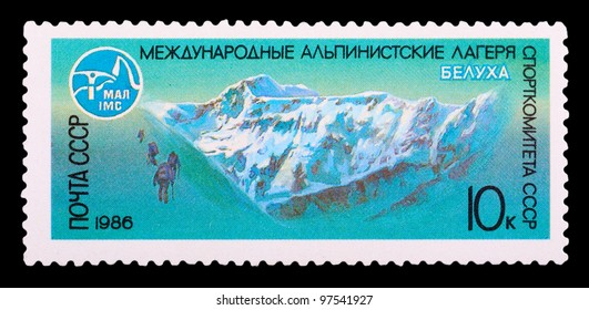 USSR- CIRCA 1987: A stamp printed in the USSR shows white whale, series mountains, circa 1987