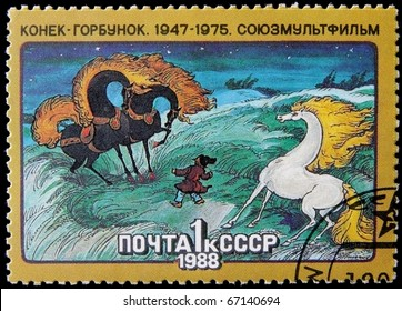 "USSR - CIRCA 1988: A post stamp printed in USSR shows a frame from the animated film ""The Humpbacked Horse"" 1975, film company ""Soyuzmultfilm"", series, circa 1988"