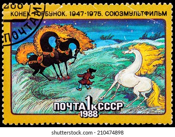 USSR - CIRCA 1988: A stamp printed in USSR shows Little Humpback Horse, 1947-1975, series Animated Soviet Cartoons, circa 1988