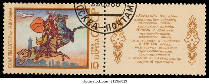 """USSR - CIRCA 1988: The stamp printed in USSR shows the illustration I. Isabaev """"Koblandy Batyr"""", circa 1988"""