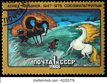"USSR - CIRCA 1988: A stamp printed in the USSR shows frame from the animated film ""The Humpbacked Horse"" filmcompany ""Soyuzmultfilm"", series, circa 1988"