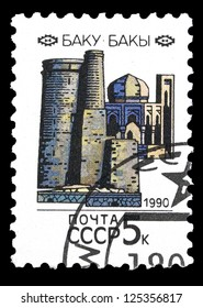 "USSR - CIRCA 1990: A stamp printed in USSR (Russia) shows Maiden's tower and Divan-Khane palace, with the inscription ""Baku"", from the series ""Capitals of Soviet Republic"", circa 1990"