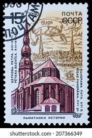 "USSR - CIRCA 1990: A stamp printed in USSR, shows Peter Church, Riga , series ""Historic Monuments"", circa 1990"