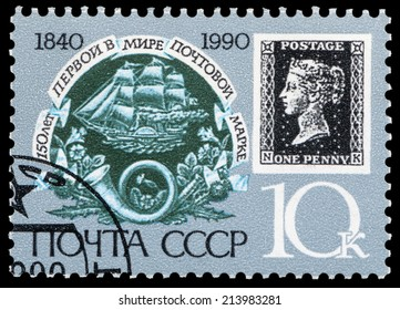 USSR - CIRCA 1990: stamp printed by USSR, dedicated to the first postage stamp, circa 1990