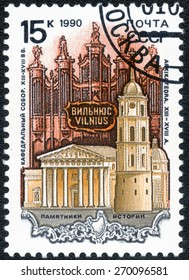 USSR - CIRCA 1990: a stamp printed by USSR shows a series of images of historical monuments, circa 1990