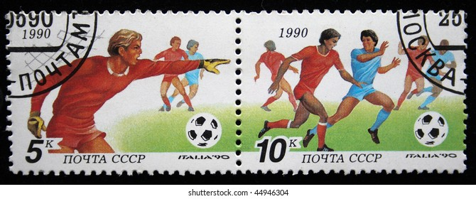 USSR - CIRCA 1990: A stamp printed in the USSR shows football, circa 1990