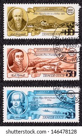 USSR - CIRCA 1991: A set of postage stamps printed in the USSR, shows Travellers, circa 1991