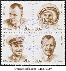 USSR- CIRCA 1991: A stamp printed in Russia shows cosmonaut Yuri Gagarin, circa 1991