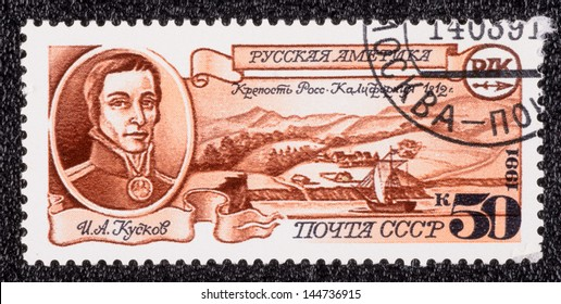 USSR - CIRCA 1991: A stamp printed in the USSR, shows portrait of Kuskov and Fort Ross, circa 1991