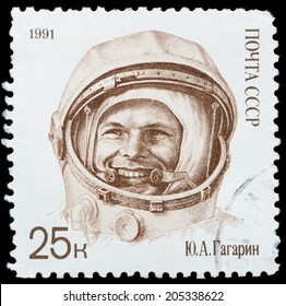 USSR- CIRCA 1991: A stamp printed in the USSR shows shows cosmonaut Yuri Gagarin, circa 1991.
