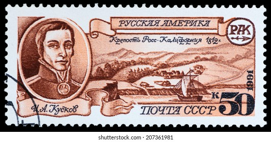 USSR - CIRCA 1991: A stamp printed in the USSR, shows portrait of Kuskov and Russian fortress California; Fort Ross, circa 1991