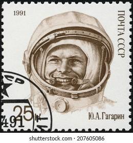 USSR - CIRCA 1991: A stamp printed in USSR shows Yuri A. Gagarin (1934-1968), Cosmonaut, circa 1991