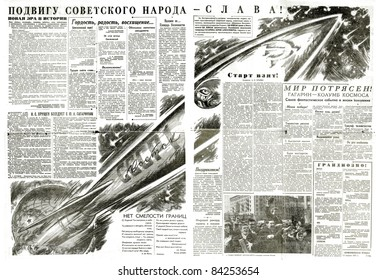 """USSR - CIRCA APRIL 13: Soviet newspaper """"Komsomolskaya Pravda """" with reporting about the first manned flight in space and Yury Gagarin's portrait printed on April 13, 1961."""