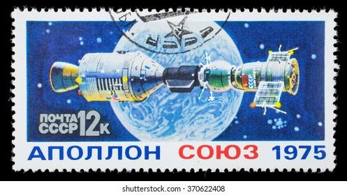 "USSR - CIRCA1975. Postage stamp dedicated joint Soviet-American flight ""Soyuz-Apollo"""