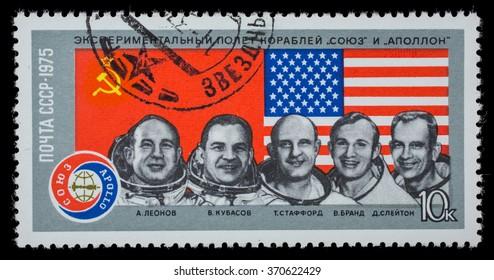 "USSR - CIRCA1975. Postage stamp dedicated joint Soviet-American flight ""Soyuz-Apollo"". With portraits of astronauts Leonov, Kubasov, Stafford, Brand and Slayton"