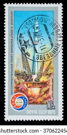 "USSR - CIRCA1975. Postage stamp dedicated joint Soviet-American flight ""Soyuz-Apollo""."
