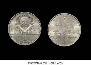 USSR coin of 1 rouble